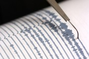 Scossa sismica mangitudo 4.1 nella notte in Umbria. Tanta paura ma nessun danno
