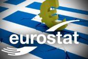 L'Eurostat pubblica i dati su disoccupazione, migranti e lauree