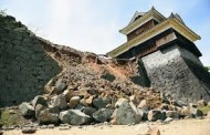 Terremoto Giappone: 41 morti, 2.000 feriti, 90.000 sfollati.