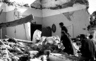 Il Belice a cinquant'anni dal terremoto, l'Ingv inaugura la mostra Paesaggi sismici